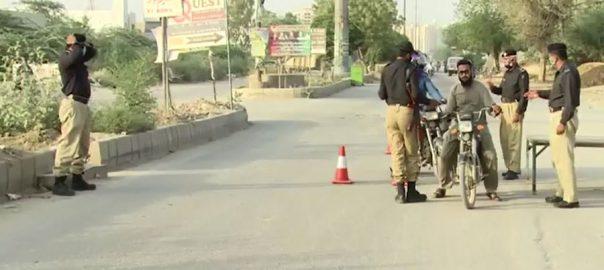 جلد بازی ، نااہلی ، کراچی ، 11 سیل یوسیز ، کالعدم ٹائونز شامل ، 92 نیوز