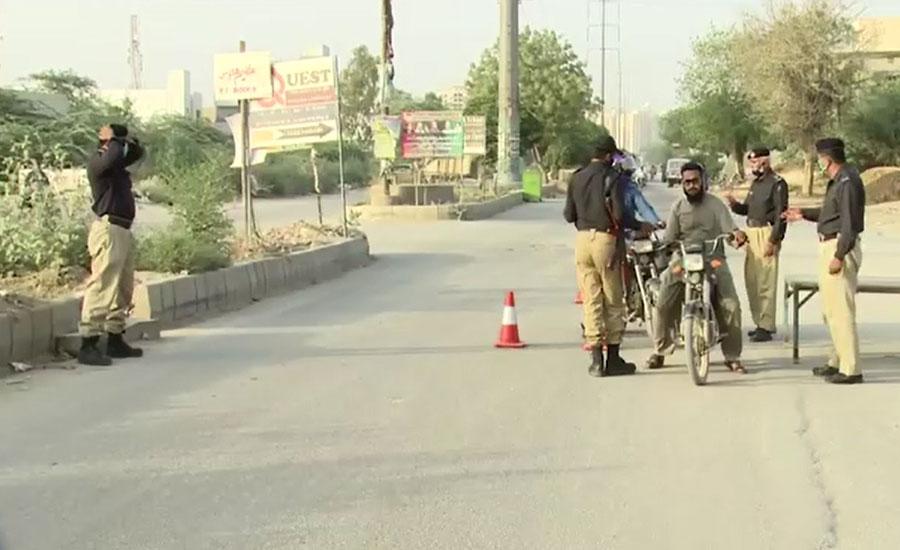 جلد بازی یا نااہلی، کراچی کی 11 سیل یوسیز میں کالعدم ٹائونز شامل