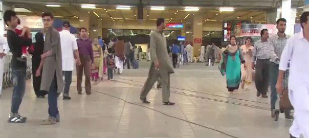 ملائیشیا ، پھنسے پاکستانیوں ، پی آئی اے خصوصی پرواز ، کراچی پہنچ گئی ، 92 نیوز