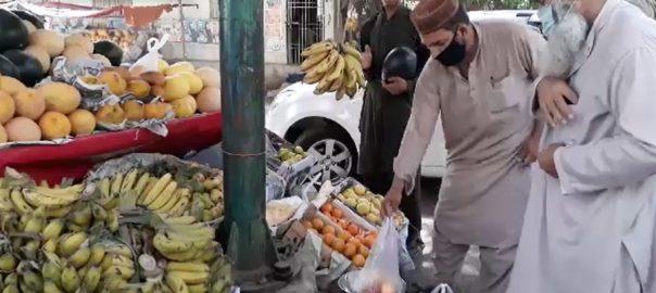 کراچی، ضلعی انتظامیہ ، پھلوں ، قیمت کنٹرول ، ناکام ، 92 نیوز