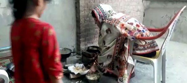 سابق سپرنٹنڈنٹ کاشانہ ویلفیئر ، افشاں لطیف ، گھر پر فائرنگ ، الزام ، لاہور ، 92 نیوز