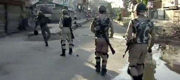 مقبوضہ کشمیر ، بھارتی فورسز ، فائرنگ ، 3 کشمیری نوجوانوں شہید ، پلوامہ ، 92 نیوز