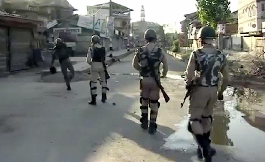 مقبوضہ کشمیر میں بھارتی فورسز کی فائرنگ سے 3 کشمیری نوجوانوں شہید