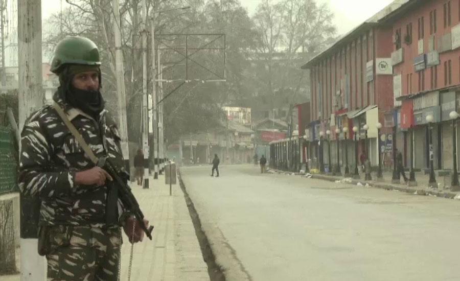 مقبوضہ کشمیر ، ضلع کلگام میں بھارتی فوج نے 4 کشمیری نوجوانوں کو شہید کر دیا