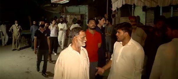 کراچی ، راشن ، تقسیم ، فائرنگ، خاتون ، جاں بحق