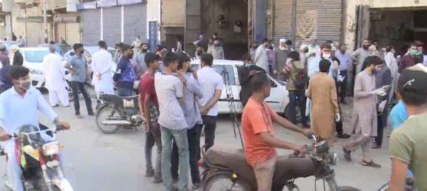 کراچی ، لاک ڈاؤن ، خلاف ورزی ، 6 تاجروں ، خلاف ، مقدمہ ، درج