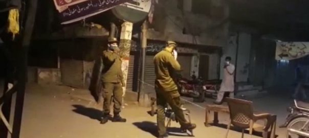 لاہور ، 10 علاقے ، کورونا وائرس ، پھیلنے ، خدشے ، سیل