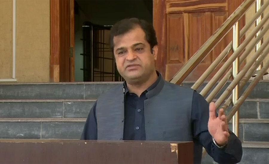بلوچستان حکومت کا لاک ڈاؤن میں 30 اپریل تک توسیع کا فیصلہ