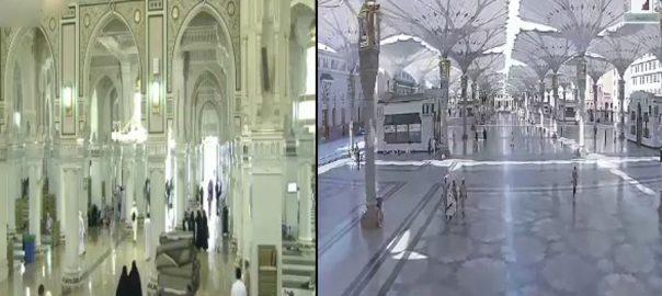 سعودی عرب ، مسجد نبویؐ ، مسجد الحرام ، 10 رکعت نماز تراویح ، ادائیگی ، فیصلہ