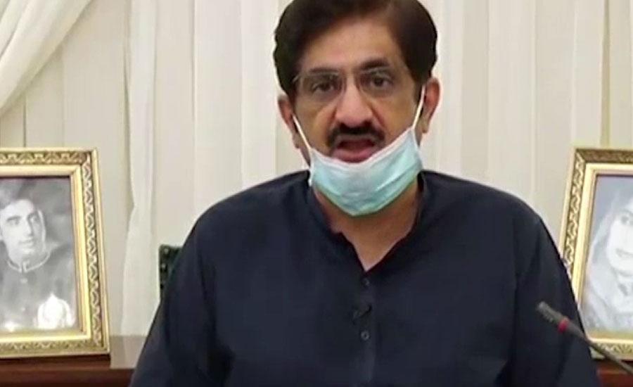 وزیر اعلیٰ سندھ کا صوبے میں لاک ڈاؤن مزید سخت کرنے کا عندیہ