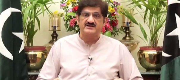 کورونا ، خبر ، صورتحال ، تشویشناک ، مریض ، حکومت ، گنجائش ، وزیراعلیٰ سندھ ، مراد علی شاہ