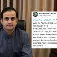 سندھ حکومت ، کورونا فنڈ ، دنیا بھر ، عطیات ، موصولی شروع ، کراچی ، 92 نیوز
