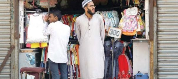 کراچی ، مارکیٹوں ، تاجروں ، اجازت نامہ ، کاروبار ، شروع