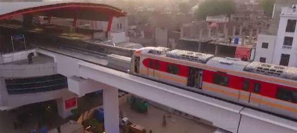 لاہور ، اورنج لائن ٹرین ، بیک ڈور ، تیاریاں