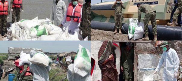 پاک بحریہ ، ہزاروں خاندانوں ، ضروریاتِ زندگی ، اداروں ، حفاظتی سامان ، ترسیل ، اسلام آباد ، 92 نیوز