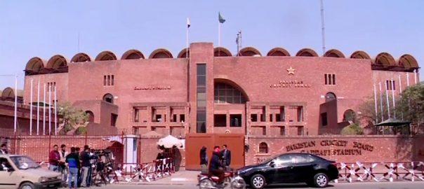 پی سی بی ، رمضان ، کسی کرکٹ سرگرمی ، این او سی جاری ، انکار ، لاہور ، 92 نیوز