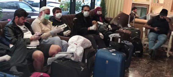 پی آئی اے ، کینیڈا ، خصوصی پرواز ، ترکی ، پھنسے ، واپس ، روانہ
