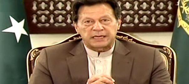 پانچ سو اموات ، ممالک ، لاک ڈاؤن ، نرمی ، فیصلہ ، عمران خان ، اسلام آباد ، 92 نیوز