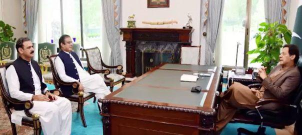 شبلی فراز ، عاصم سلیم باجوہ ، وزیراعظم سے ملاقات ، سیاسی صورتحال ، تبادلہ خیال ، اسلام آباد ، 92 نیوز