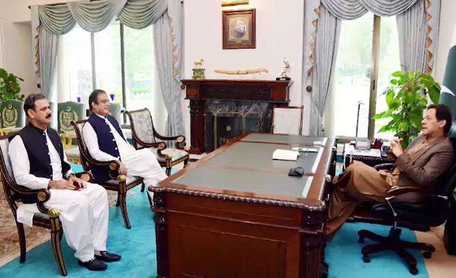 شبلی فراز اور عاصم سلیم باجوہ کی وزیراعظم سے ملاقات، سیاسی صورتحال پر تبادلہ خیال