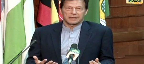 وزراء ، سرکاری اسپتالوں ، علاج ، اسپتال ٹھیک نہیں ہوسکتے ، وزیراعظم ، کامسٹیک ہیڈکوارٹرز ، تقریب سے خطاب ، اسلام آباد ، 92 نیوز