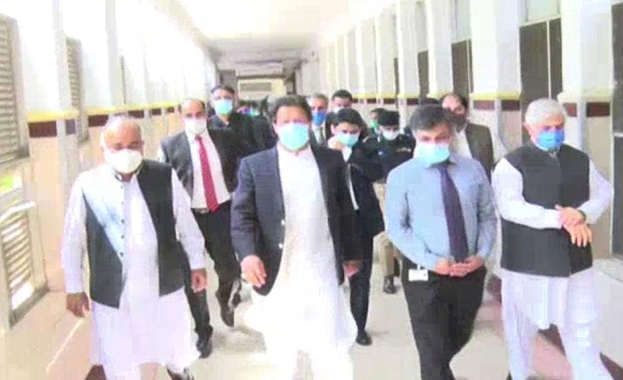 وزیراعظم ایک روزہ دورے پر پشاور پہنچ گئے