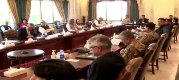 قومی رابطہ کمیٹی ، لاک ڈاؤن ، اسمارٹ لاک ڈاؤن ، تبدیل کرنیکا فیصلہ ، اسلام آباد ، 92 نیوز