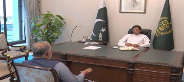 وزیر اعظم ، عمران خان ، اسپیکر قومی اسمبلی ، ملاقات ، ملکی سیاسی ، کورونا ، صورتحال ، تبادلہ خیال