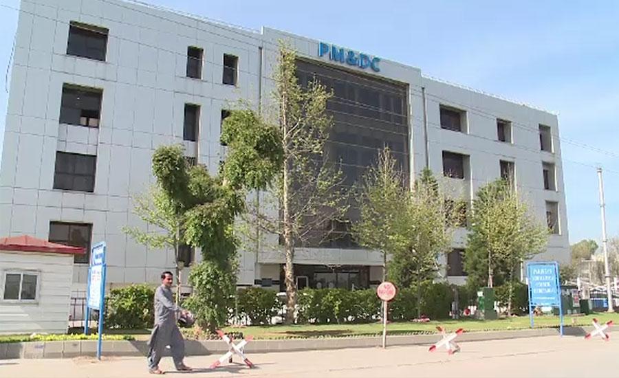 پی ایم ڈی سی کی بحالی ، اسلام آباد ہائی کورٹ کا ملازمین کی تنخواہیں ادا کرنے کا حکم