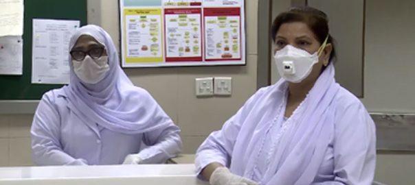 پی ایم اے ، وائی ڈی اے ، ڈاکٹروں ، سہولیات فراہم ، مطالبہ ، کراچی ، 92 نیوز