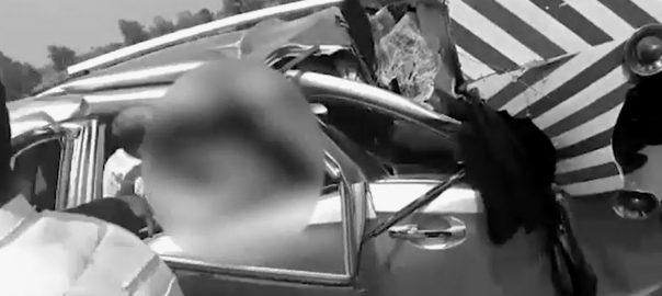 رحیم یارخان ، موٹر وے ، تیزرفتار کار ، ٹریلر ، ٹکر ، 4 افراد جاں بحق ، 3 زخمی ، 92 نیوز
