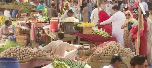 رمضان المبارک ، سبزیوں ، پھلوں ، اشیائے خورونوش ، قیمتیں پہنچ سے باہر ، لاہور ، 92 نیوز