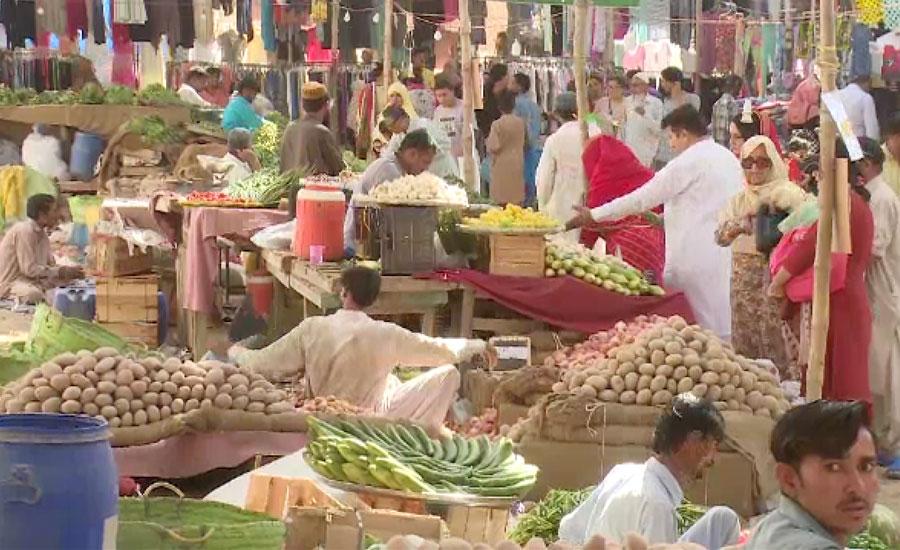 رمضان المبارک، سبزیوں، پھلوں اور اشیائے خورونوش کی قیمتیں پہنچ سے باہر