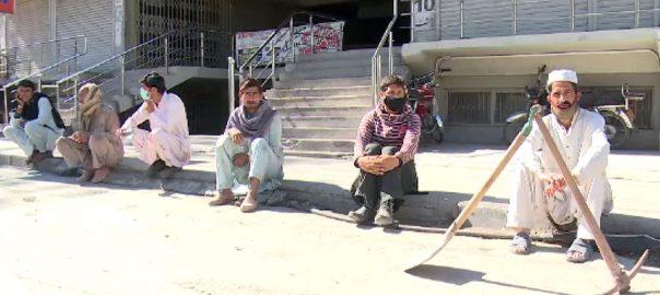 راولپنڈی ، کورونا کے وار ، غریب ، متوسط طبقہ ، مشکلات کا شکار ، 92 نیوز
