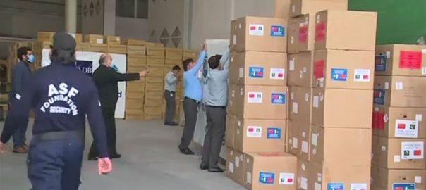 چین ، این ڈی ایم اے ، خریدے ، طبی سامان ، کھیپ ، پاکستان