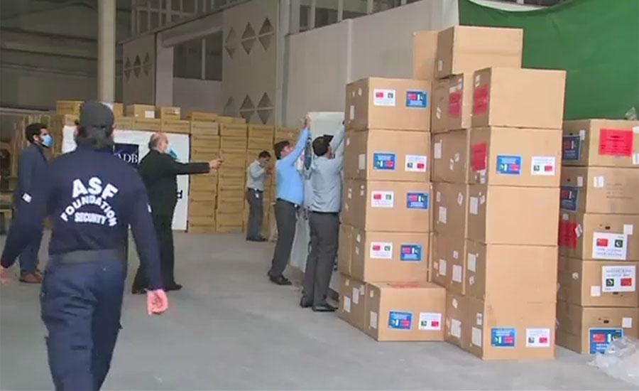 چین سے این ڈی ایم اے کے خریدے گئے طبی سامان کی ایک اور کھیپ پاکستان پہنچ گئی