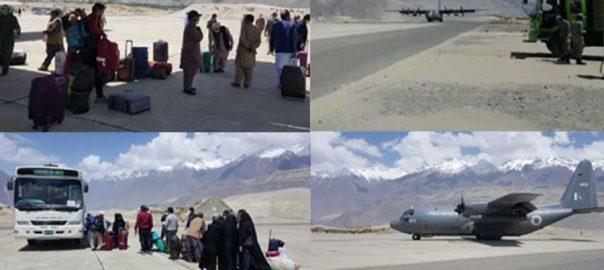 پاک فوج ، خصوصی ریسکیو آپریشن ، تفتان بارڈر دالبندین ایئر پورٹ ، زائرین ، قافلہ ، اسکردو