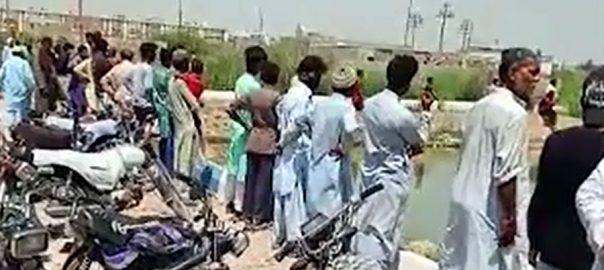 کراچی ، سرجانی ٹاؤن ، سیکٹر اے ، تالاب ، نہاتے ، پانچ نوجوان ، ڈوب