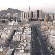 سعودی عرب ، کورونا ، کرفیو ، جزوی نرمی ، ریاض ، 92 نیوز