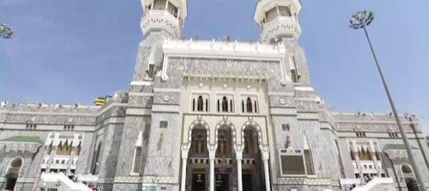 سعودی عرب ، کورونا ، نماز تراویح ، نماز عید ، گھر پر ادا ، مفتی اعظم ، ریاض ، 92 نیوز