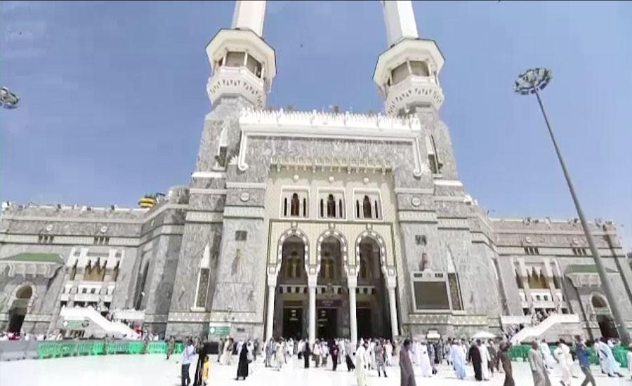 سعودی عرب میں تراویح اور نماز عید گھر پر ادا کی جائیں گی