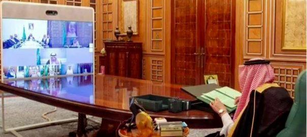 سعودی حکومت ، پاکستان ، سرمایہ کاری ، منظوری ، ریاض ، 92 نیوز