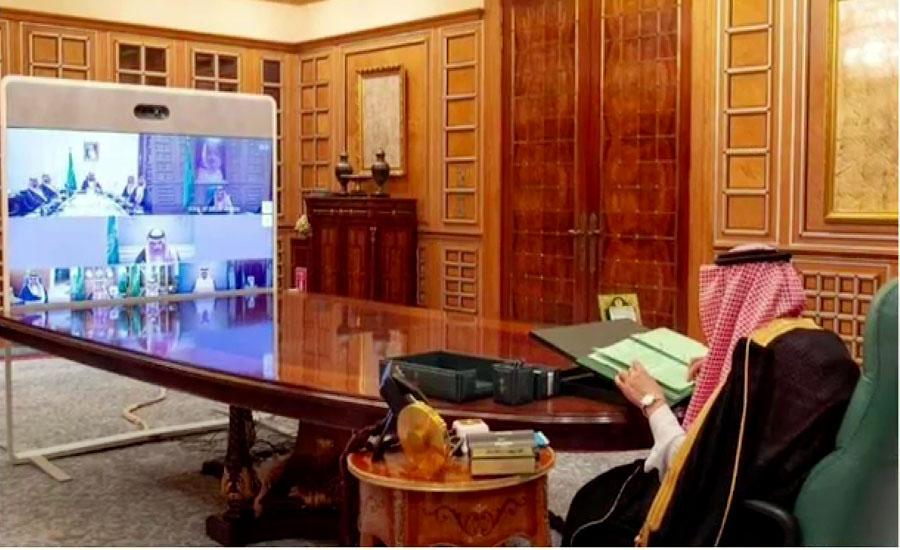 سعودی حکومت نے پاکستان میں سرمایہ کاری کی منظوری دیدی