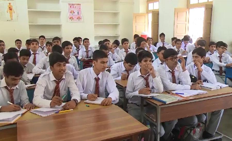 نجی اسکولوں کی فیسوں میں 20 فیصد کٹوتی کا نوٹیفکیشن معطل کرنیکی استدعا مسترد