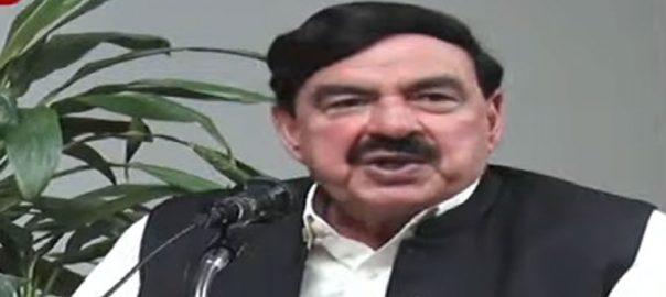 چینی آٹے ، کرپشن ، جو ملوث ، رگڑا جائے گا، شیخ رشید ، میڈیا سے گفتگو ، لاہور ، 92 نیوز