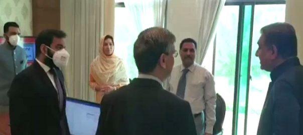 شاہ محمود ، وزارت خارجہ ، کرائسز مینجمنٹ سیل ، اچانک دورہ ، اسلام آباد ، 92 نیوز