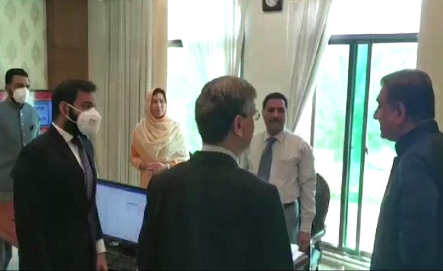 شاہ محمود کا وزارت خارجہ میں قائم کرائسز مینجمنٹ سیل کا اچانک دورہ