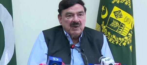 وزیر ریلوے ، شیخ رشید ، لاہور ، مغلپورہ ریلوے ورکشاپ ، بند ، اعلان