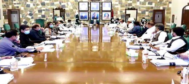سندھ کابینہ ، کورونا ایمرجنسی ریلیف آرڈیننس ، منظوری ، کراچی ، 92 نیوز