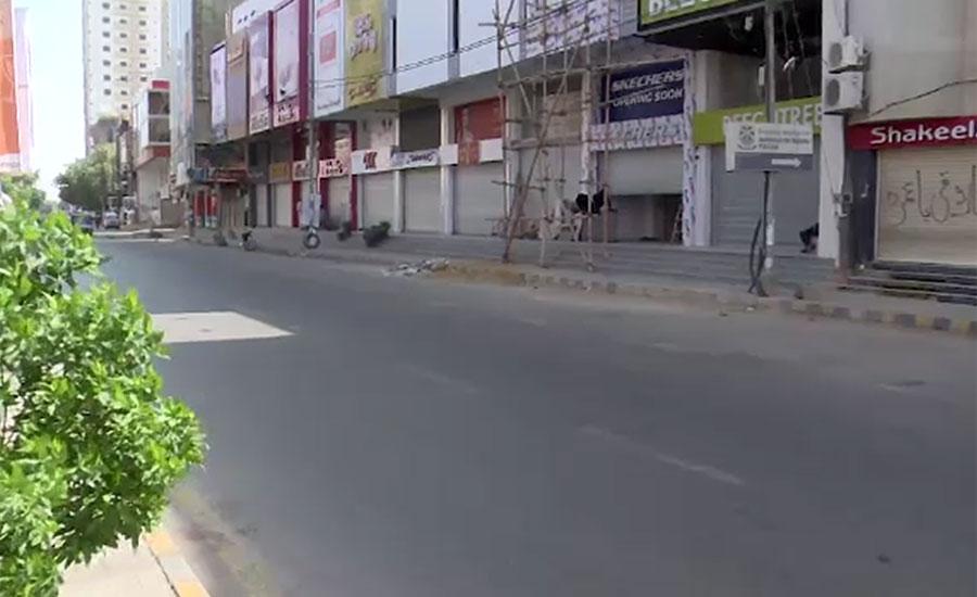 کورونا وائرس کا پھیلاؤ روکنے کیلئے سندھ میں دوپہر بارہ سے سہ پہر تین بجے تک لاک ڈاؤن رہا